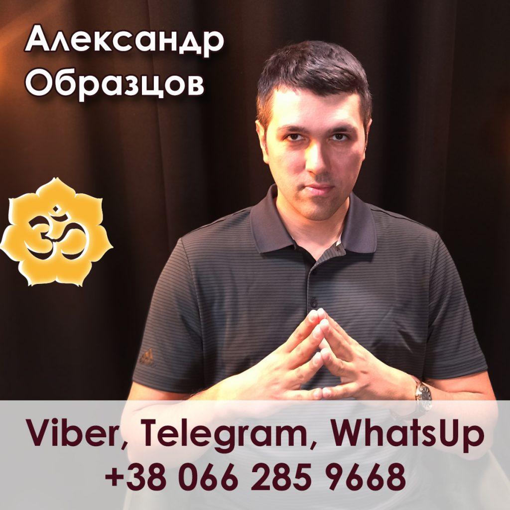 астролог джйотиш